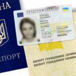 Япония начала рассматривать вопрос отмены виз для украинцев.